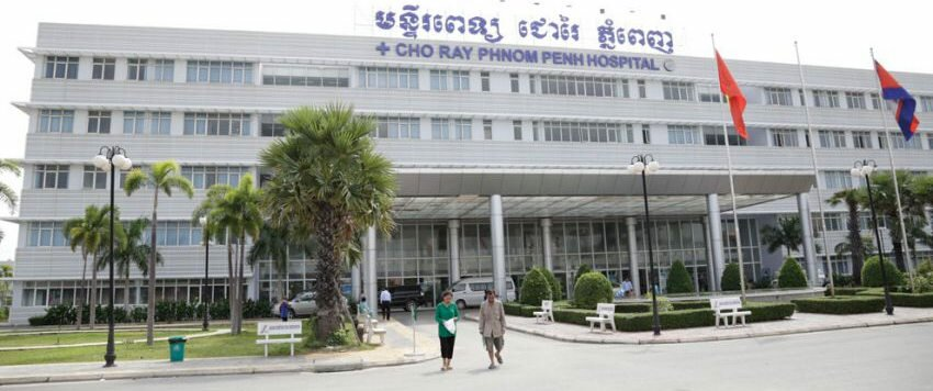 Hospital Cho Ray in Phnom Penh in Cambodia has efficient health-care for expats
