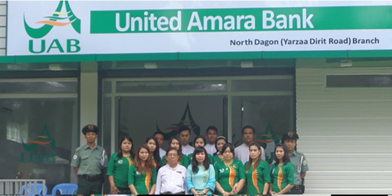 Banque United Amara bank en Birmanie