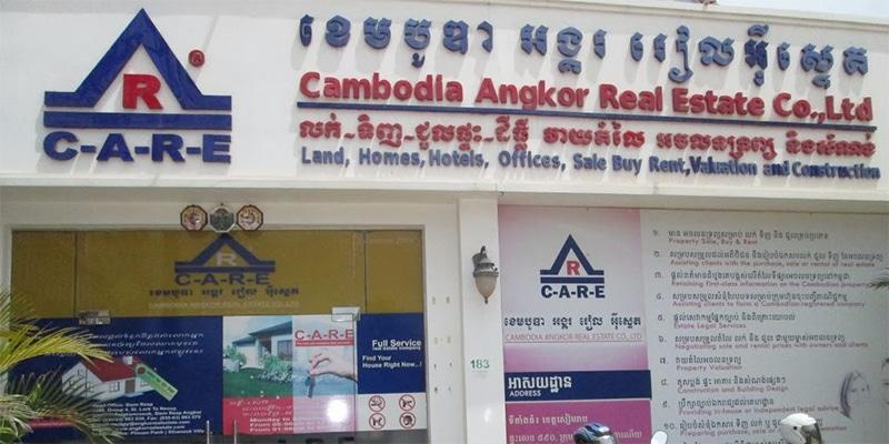 CARE : Cambodia Angkor Real Estate