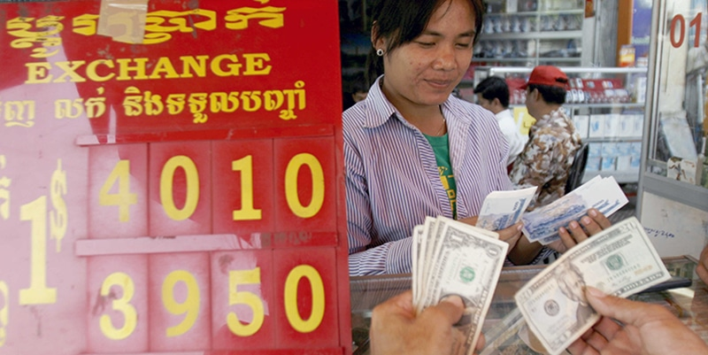 current exchange rate rielusd cambodia